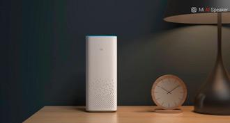 Умная акустическая система Xiaomi Mi AI Speaker